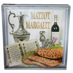 MATZA SHMURA MARGALIT IHOUD...