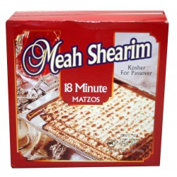 MATZOTS MEAH SHEARIM IHOUD...
